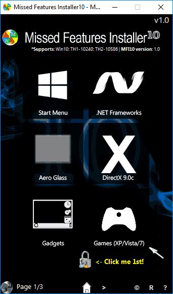 Стандартные игры Windows 10 в MFI