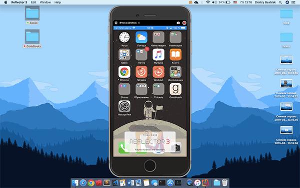 Передача изображения в Reflector 3 на Mac