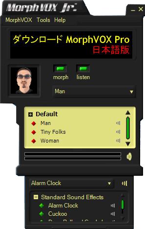 MorpVOX Voice Changer Free