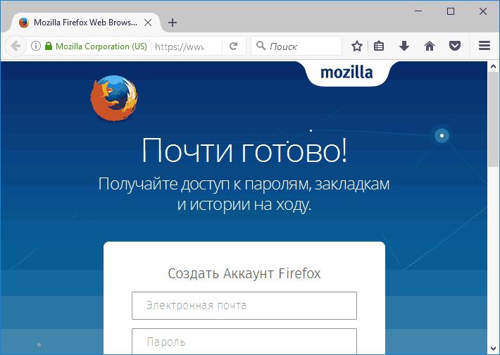 Пиздатый браузер