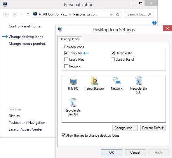 Возвращаем значок мой компьютер на рабочий стол