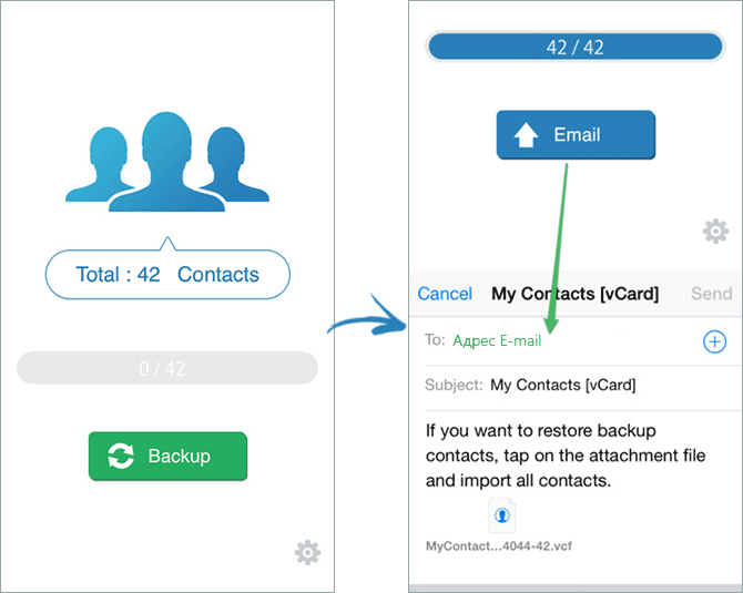 Приложение My Contacts Backup на iPhone