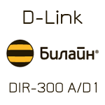 Настройка роутера D-Link DIR-300 A D1 для Билайн