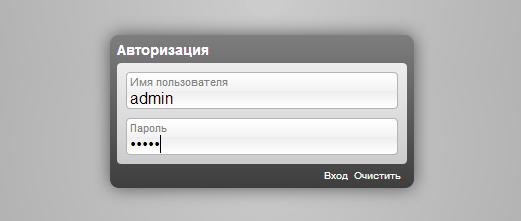 Логин и пароль DIR-615