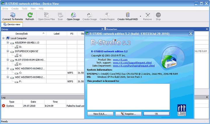 Восстановление данных по сети