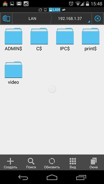 Доступ к сетевым папкам на Android