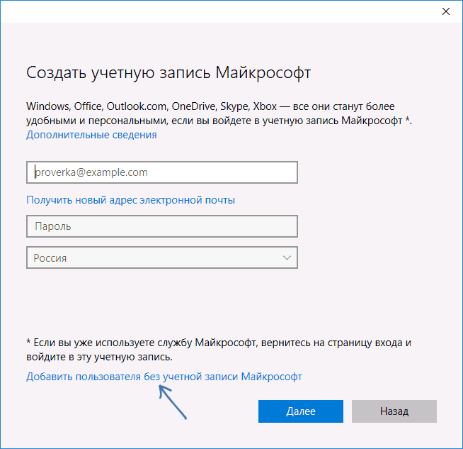 Нет электронной почты для пользователя