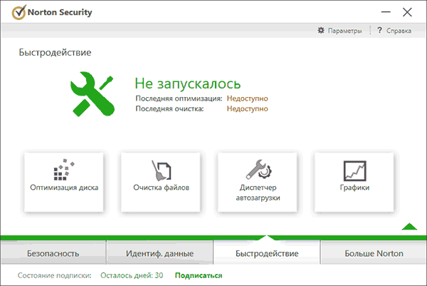 Norton Security dlya Windows 10