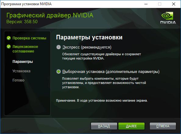 Как обновить драйвер видеокарты в windows 7.