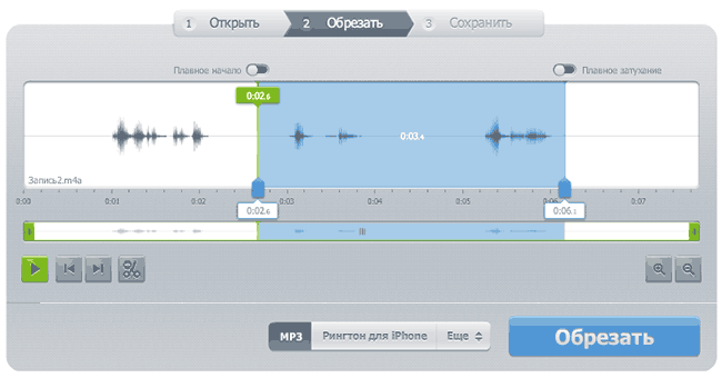Обрезка музыки в Online Audio Cutter