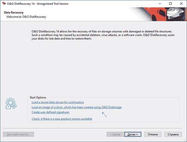 Начало восстановления в O&O Disk Recovery