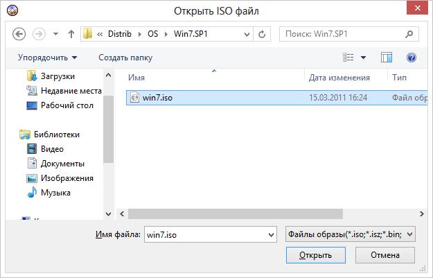 Открыть образ ISO Windows 7
