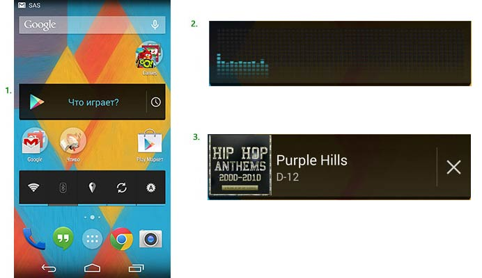 Определить песню с помощью виджета на Android