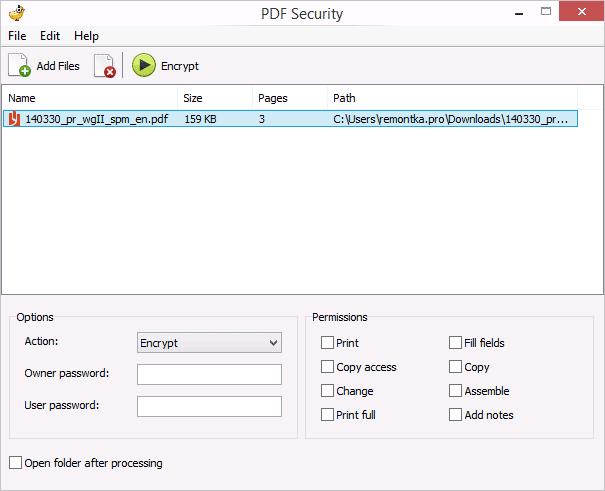 Настройка безопасности и разрешений PDF
