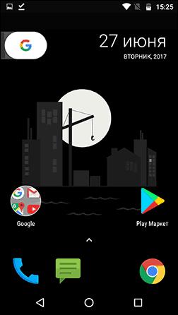 Домашний экран Google Pixel Launcher