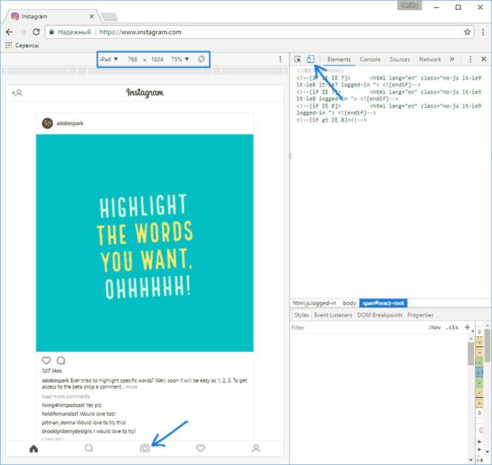 Добавить фото в Инстаграм с компьютера в браузере