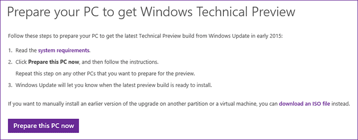 Подготовка к Windows Technical Preview