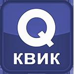 Компьютерный сервис Квик Саратов