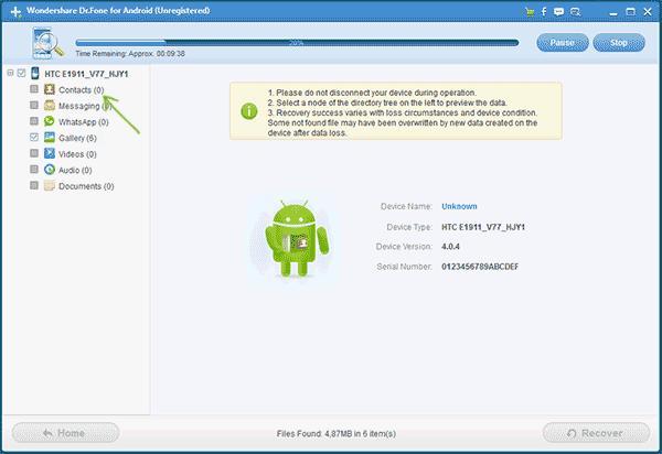 Восстановление контактов Android в программе для восстановления данных
