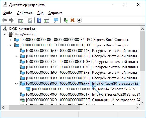 Ресурсы по подключению в диспетчере устройств