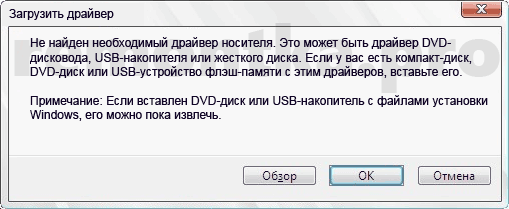 required-device-driver-missing-windows-install-error.png