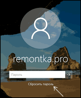 Windows 10 1803 da parolni tiklash