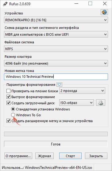 Создание Windows To Go USB в Rufus 2