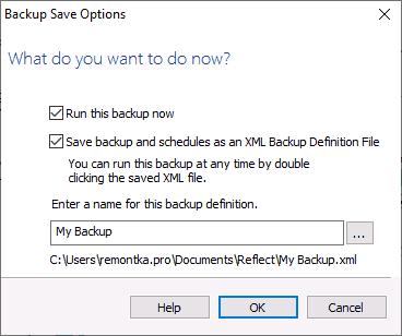 Запустить создание резервной копии в Macrium Reflect