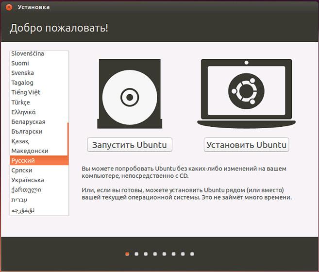 Запуск или установка Ubuntu