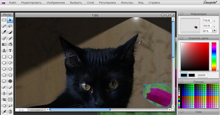 Sumopaint - онлайн фотошоп на русском