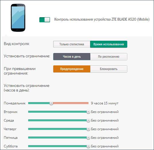 Ограничение времени работы Android
