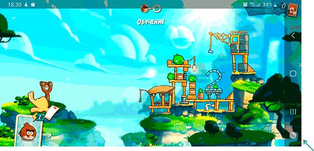 Запись видео из игр на Android в Game Launcher