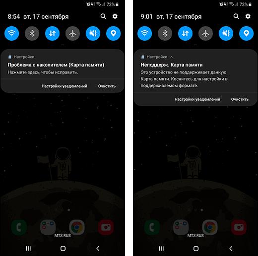 Xotira kartasi Samsung Galaxy-da ishlamayapti
