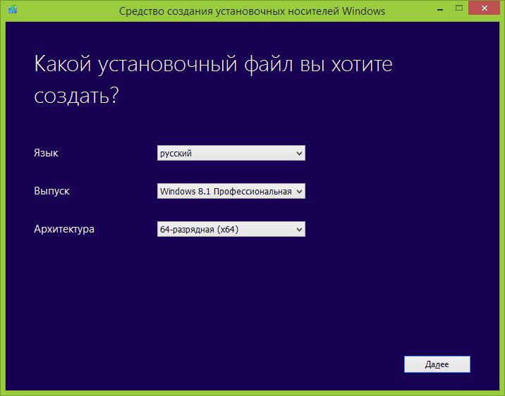 Выбор версии indows 8.1