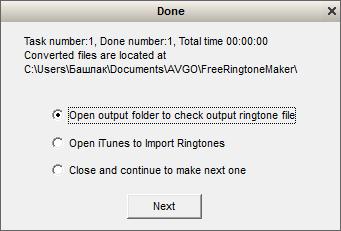 Отправка рингтона на iPhone или открытие файла