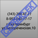 Ремонт ПК и ноутбуков в Екатеринбурге