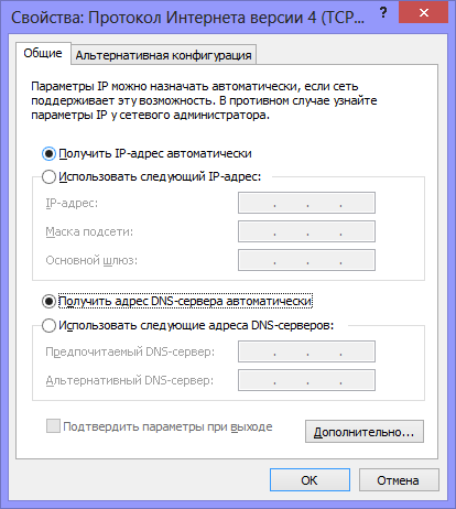 Параметры LAN для настройки DIR-300