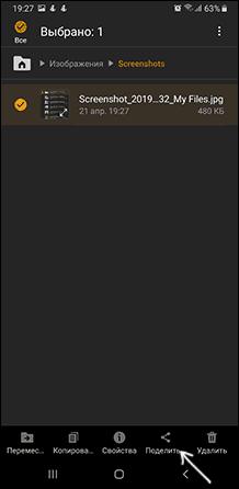Faylni Android-da almashing