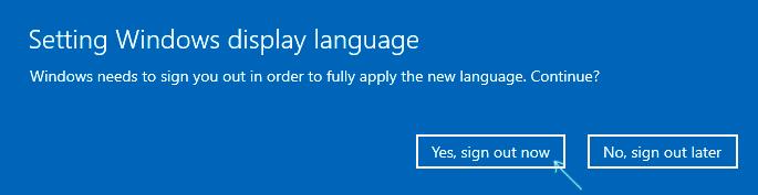 Выход для применения языка интерфейса