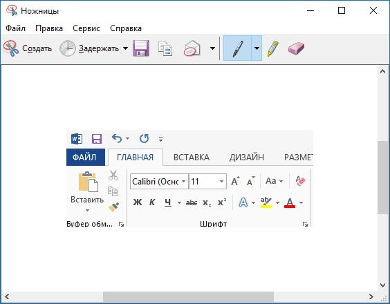 Saving and edit the screenshot
