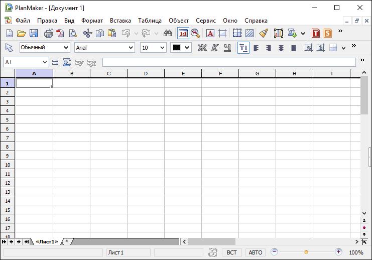 Электронная таблица SoftMaker FreeOffice