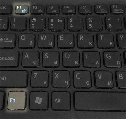 Sony Vaio-dagi funktsiya tugmachalari