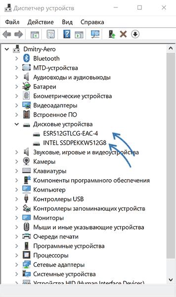 SSD диски в диспетчере устройств Windows 10