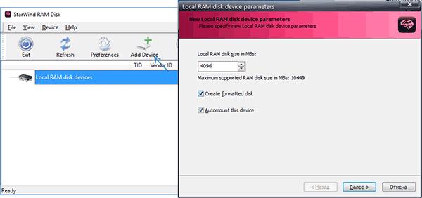 Startwind RAM Disk