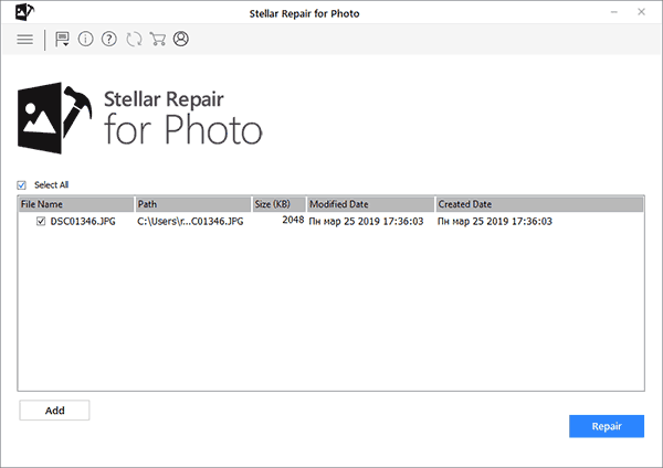 Stellar Repair for Photo шаг 1