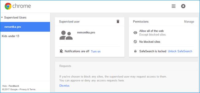 Панель управления профилями Chrome