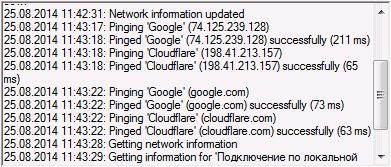 Проверка связи по IP и DNS