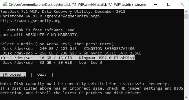 Восстановление раздела диска в TestDisk