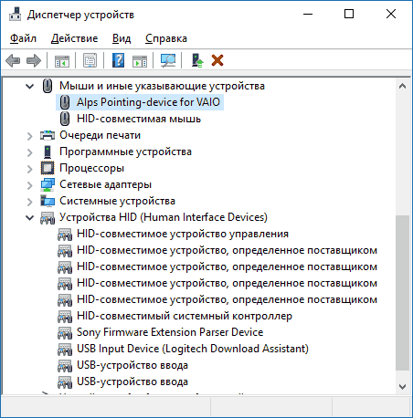 Тачпад в диспетчере устройств Windows 10