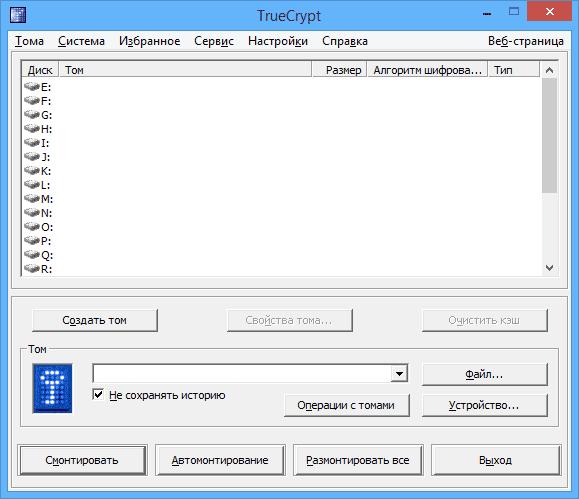 Главное окно TrueCrypt